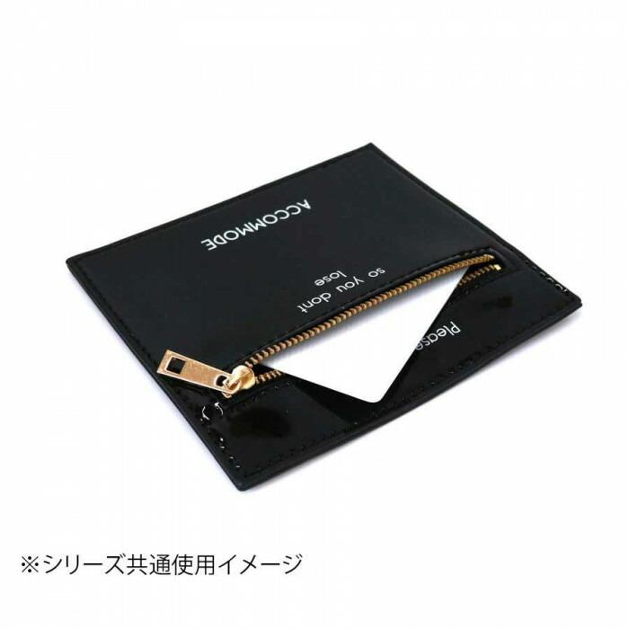 ACCOMMODE アコモデ ミニマルパテントバッグ LV XB1261「通販百貨 Happy Puppy」