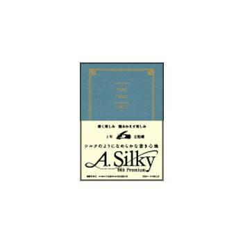 アピカ APICA Aシルキー 1年自由日記 青 B6 日付表示なし、横書き2冊セット D411-BL「NET Asahi」