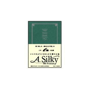 アピカ APICA Aシルキー 2年自由日記 緑 B6 日付表示なし、横書き2冊セット D421-GR「NET Asahi」