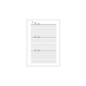 アピカ APICA Aシルキー 3年自由日記 紺 A5 日付表示なし、横書き2冊セット D431-NV「NET Asahi」