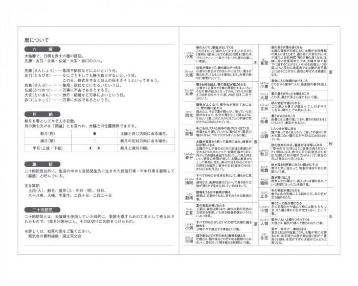 ダイゴー 2021年 手帳 ダイアリー 2021年4月始まり アポイント B6 ウィークリー E1129「NET Asahi」