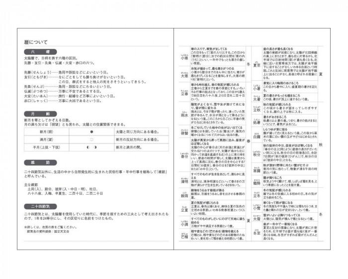 ダイゴー 2021年 手帳 ダイアリー 2021年4月始まり アポイント B5 ウィークリー E1107「NET Asahi」