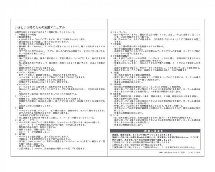 ダイゴー 2021年 手帳 ダイアリー 2021年4月始まり アポイント A5 ウィークリー E1125「NET Asahi」