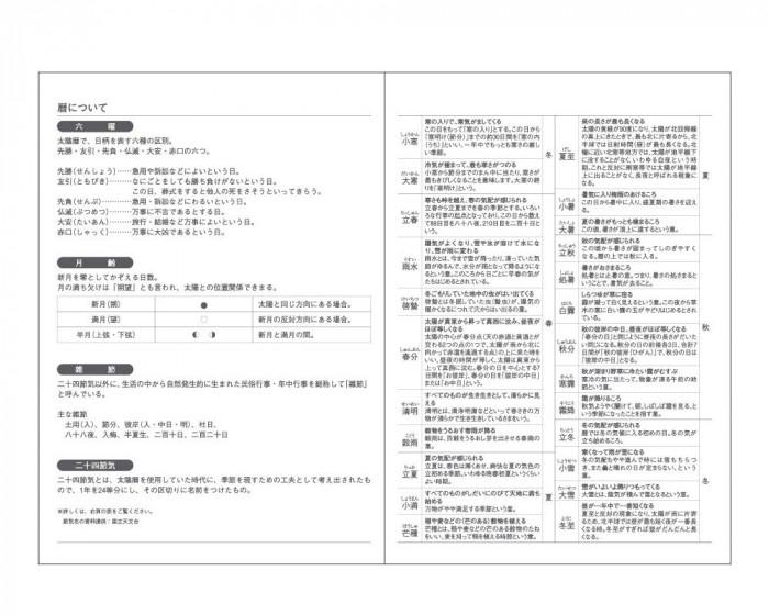 ダイゴー 2021年 手帳 ダイアリー 2021年4月始まり アポイント B6 ウィークリー E1166「NET Asahi」