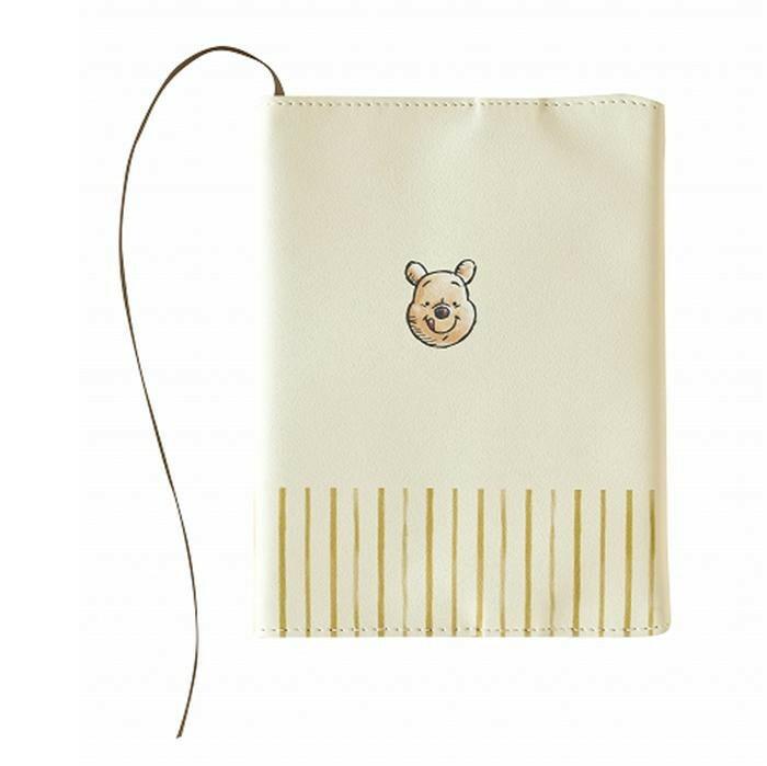 ディズニー雑貨 ワンポイント刺繍 ブックカバー プーさん 黄 N1706「NET Asahi」