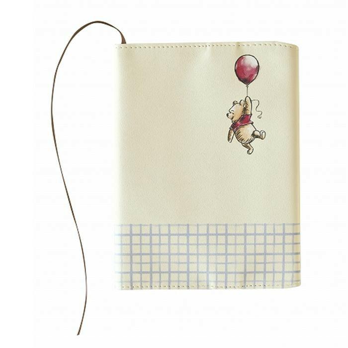 ディズニー雑貨 ワンポイント刺繍 ブックカバー プーさん 青 N1707「NET Asahi」