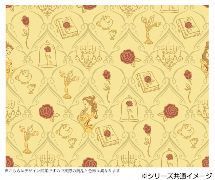 ディズニープリンセス 美女と野獣 ベル カーテン2枚組 100×200 SB-560-D「通販百貨 Happy Puppy」