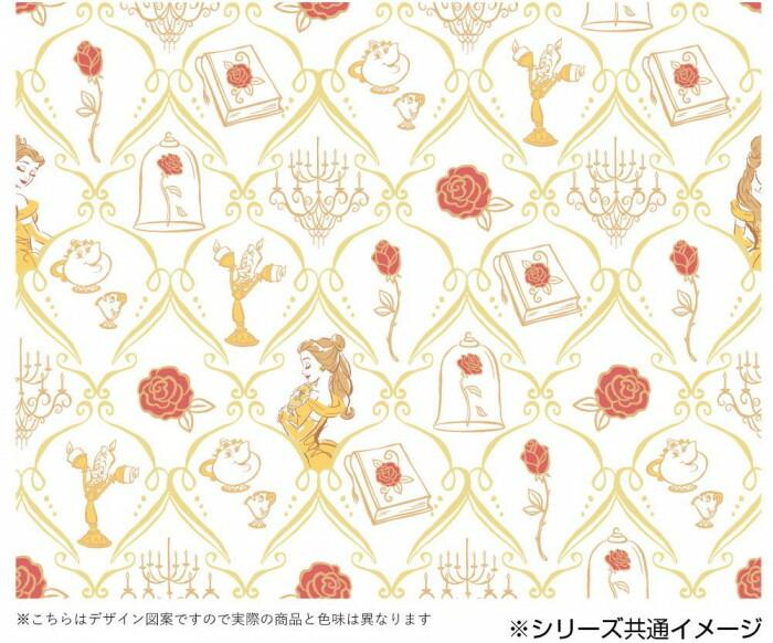 ディズニープリンセス 美女と野獣 ベル レースカーテン2枚組 100×133 SB-561-D「通販百貨 Happy Puppy」