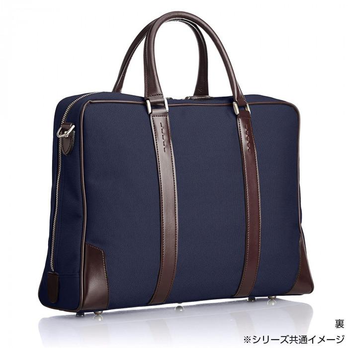 日本製 EVERWIN(エバウィン) ビジネスバッグ ブリーフケース ミラン 21600 ブラック(247000)「通販百貨 Happy Puppy」