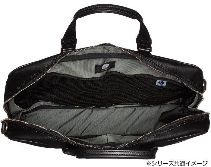 日本製 EVERWIN(エバウィン) 撥水ビジネスバッグ 21581 ネイビー(245540)「通販百貨 Happy Puppy」