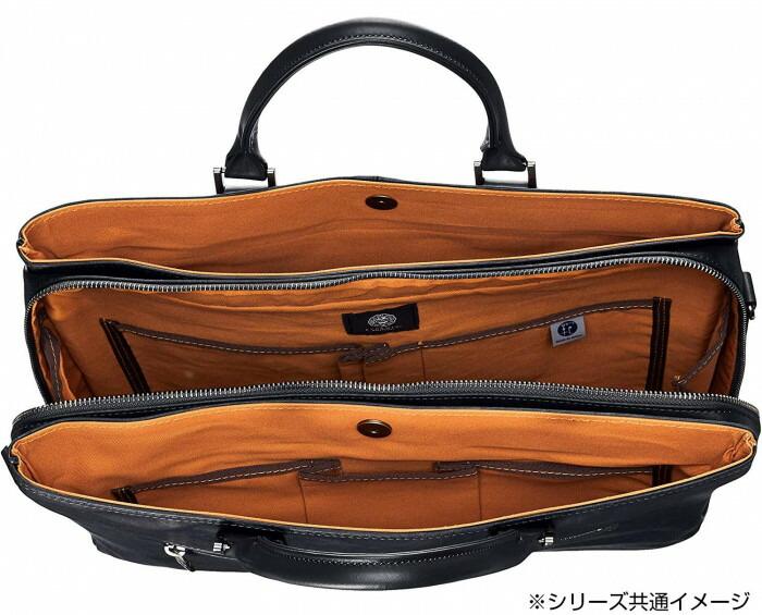 日本製 EVERWIN(エバウィン) ビジネスバッグ トートバッグ ジェノバ 21597 ネイビー(246740)「通販百貨 Happy Puppy」
