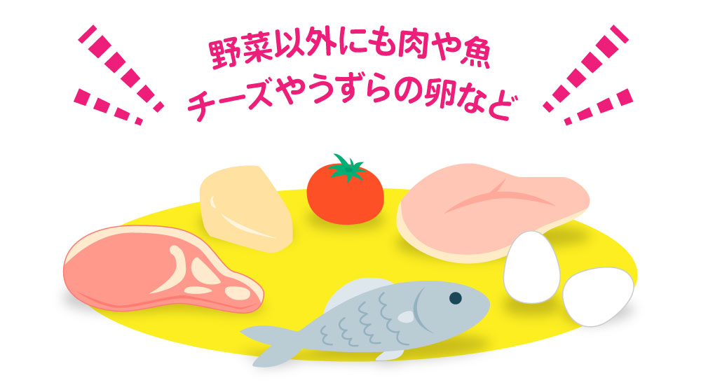 野菜以外にも肉や魚チーズやうずらの卵などにもご使用いただけます。