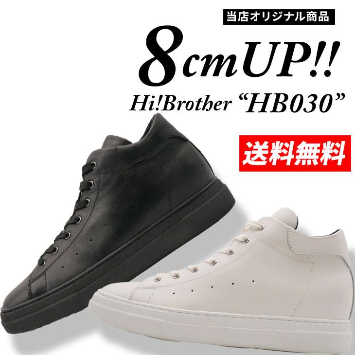 hb030