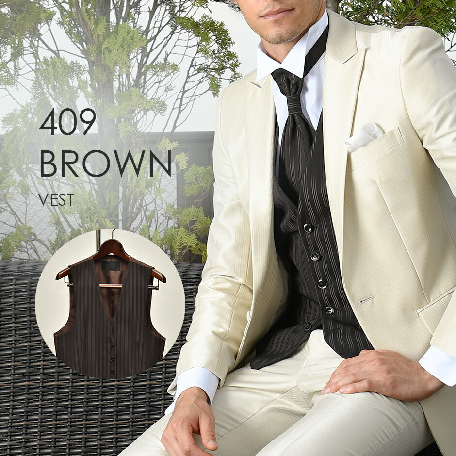 409ブラウン