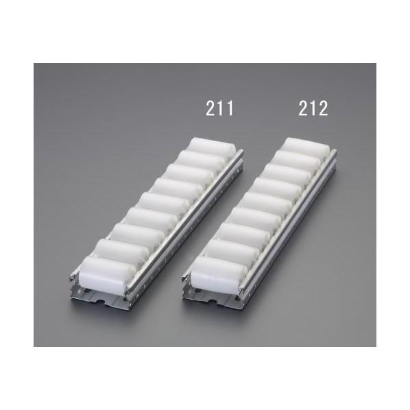 【送料無料】エスコ(esco) 2.0m/45mm [パイプラック用]プラスチックコンベアー(テーパ EA976AW-212 1個