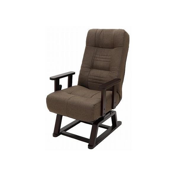 【送料無料】ヤマソロ 回転高座椅子 ブラウン 幅580×奥行670~1150×高さ550~1050(座面高400)mm 83-990 1台