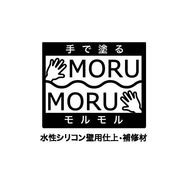手で塗る塗料 STYLE MORUMORU