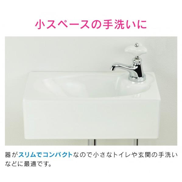 壁掛手洗器 水栓セット