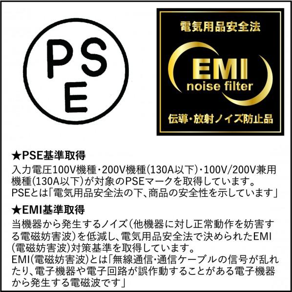 【ネット限定モデル】直流インバーターアーク溶接機 スティッキー