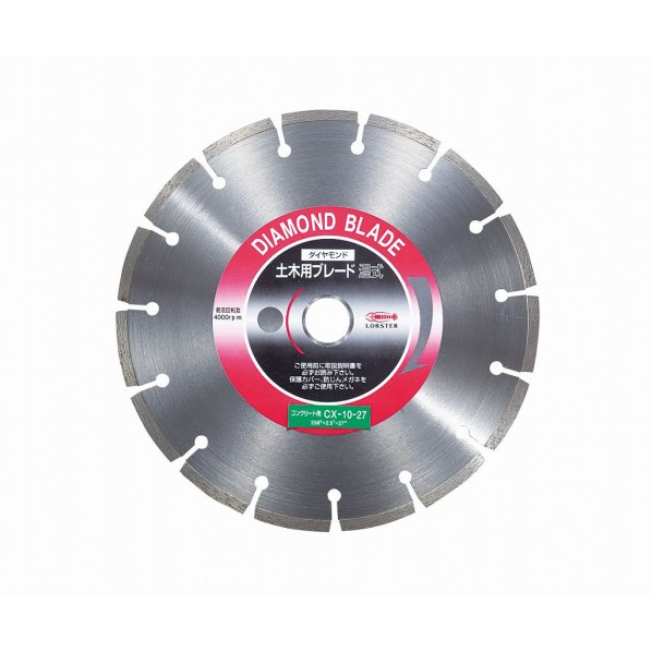 【送料無料】エビ ダイヤモンドカッターコンクリート用10インチ27パイ 306 x 307 x 12 mm CX1027
