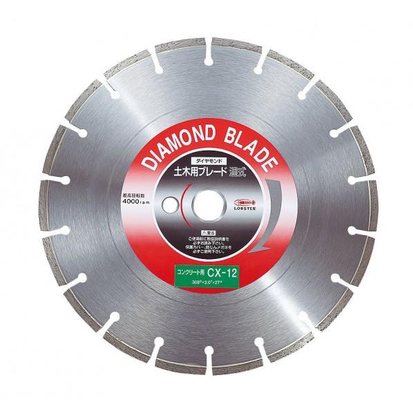 【送料無料】エビ ダイヤモンドカッターコンクリート用12インチ 356 x 355 x 10 mm CX12