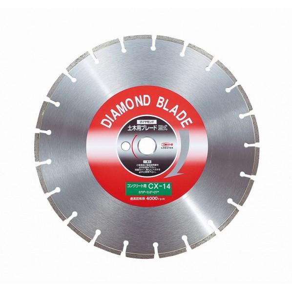 【送料無料】エビ ダイヤモンドカッターコンクリート用14インチ 371 x 370 x 10 mm CX14