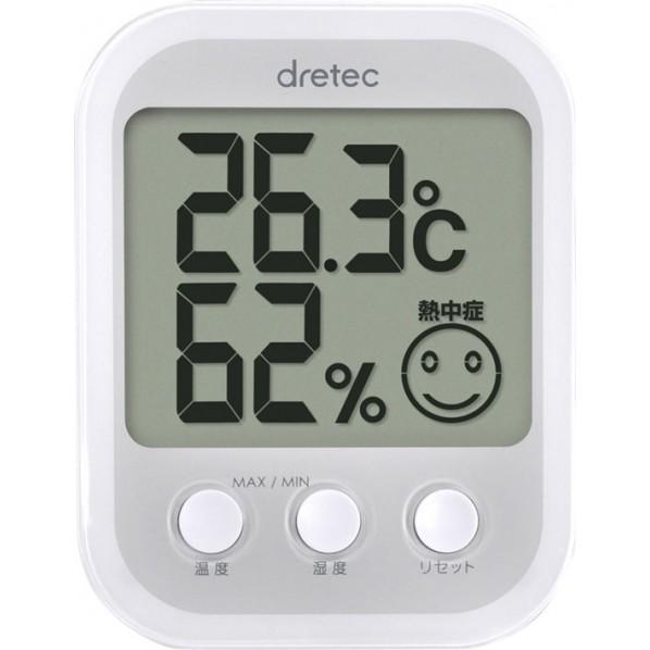 デジタル温湿度計オプシスプラス