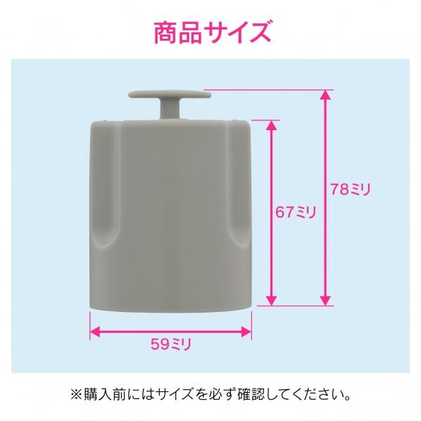ガオナ シンク用 排水口のトラップワン