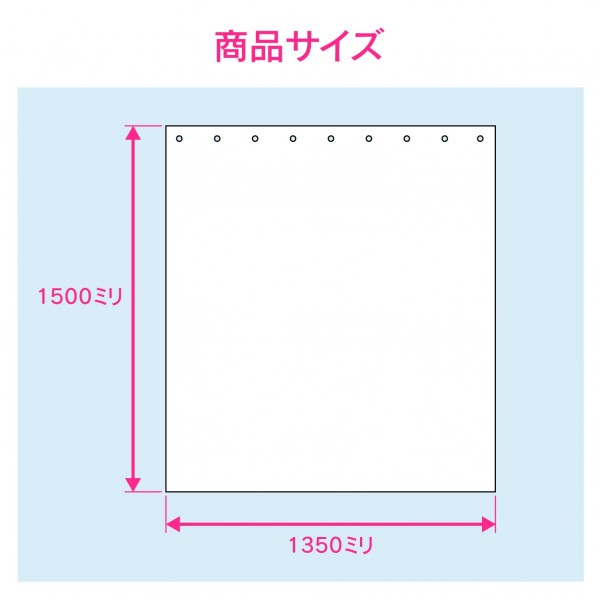 ガオナ ユニットバス用 シャワーカーテン (飛散防止 保湿効果)
