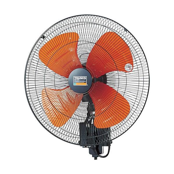 【送料無料】トラスコ(TRUSCO) 全閉式アルミハネ工場扇ゼフィール(本体) 540 x 282 x 535 mm TFZPA-45