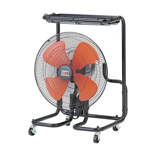 【送料無料】トラスコ(TRUSCO) 全閉式アルミハネ工場扇ゼフィールトレー付キャスタータイプ TFZPA-45T