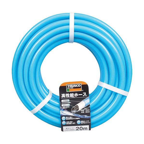 【送料無料】トラスコ(TRUSCO) 高性能ホース15X20mm30m 370 x 370 x 150 mm GHO-30 1