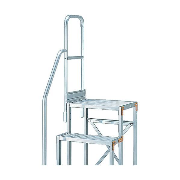 【送料無料】トラスコ(TRUSCO) 作業用踏台用手すりH1100階段片手すりTSF−369・46 TSF-TE3-11H 1S
