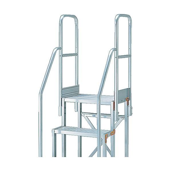 【送料無料】トラスコ(TRUSCO) 作業用踏台用手すりH1100階段両手すりTSF−369・46 TSF-TE4-11H 1S
