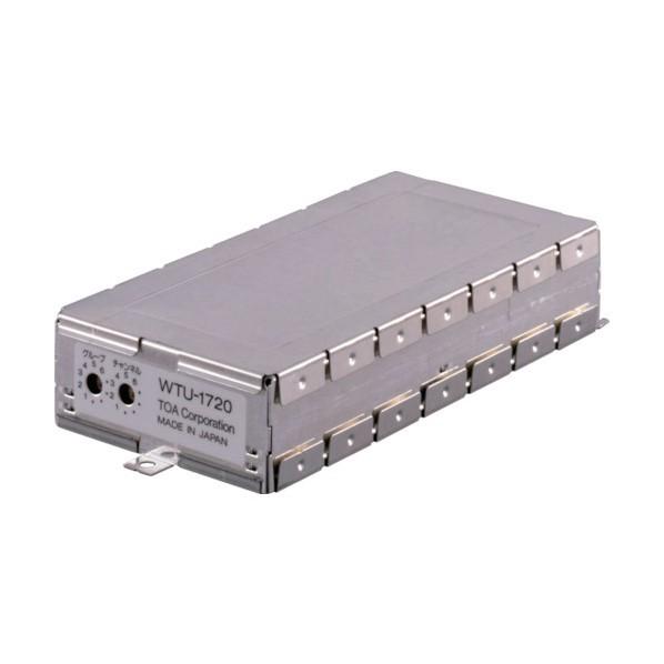 【送料無料】TOA ワイヤレスチューナーユニット(シングル) WTU-1720