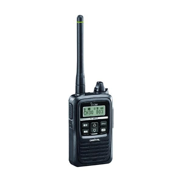 【送料無料】アイコム デジタル簡易無線機 IC-DPR3 1台 0