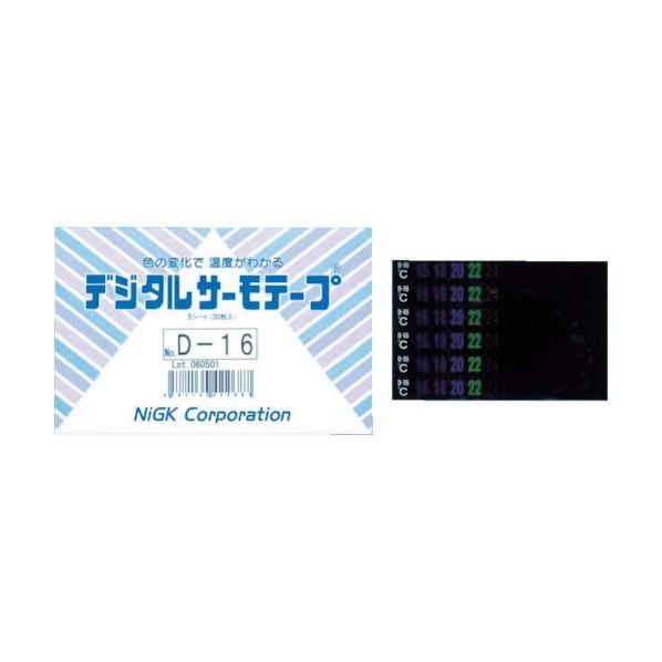 【送料無料】日油技研工業 日油技研デジタルサーモテープ可逆性 84 x 130 x 6 mm D-38