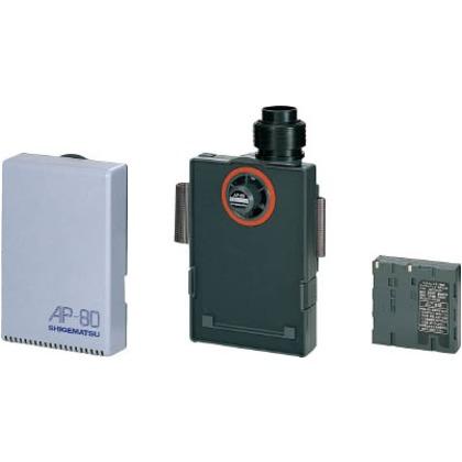 【送料無料】シゲマツ 電動ファン付呼吸用保護具バッテリー BA-L4K