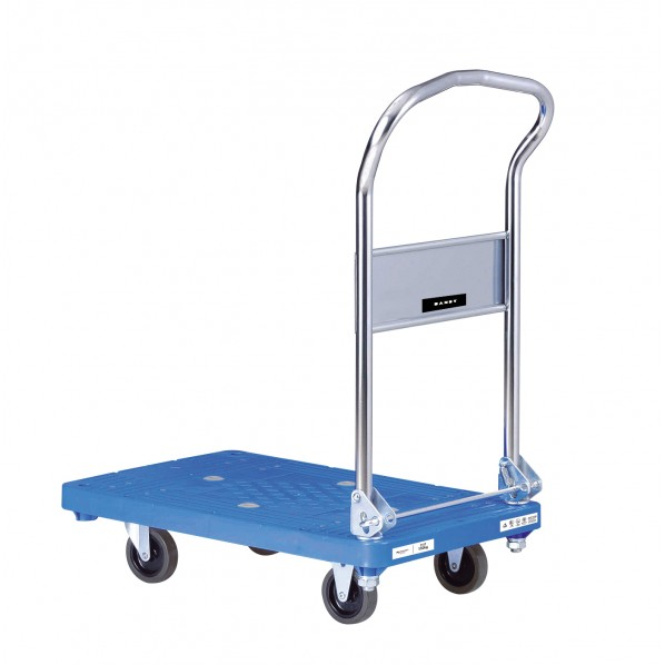 【送料無料】花岡車輌 プラスチック台車※折り畳み式 465×720 UPL-LSC