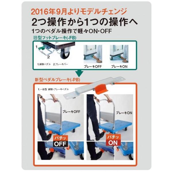 【送料無料】花岡車輌 ダンディ ペタルブレーキ DH-PB