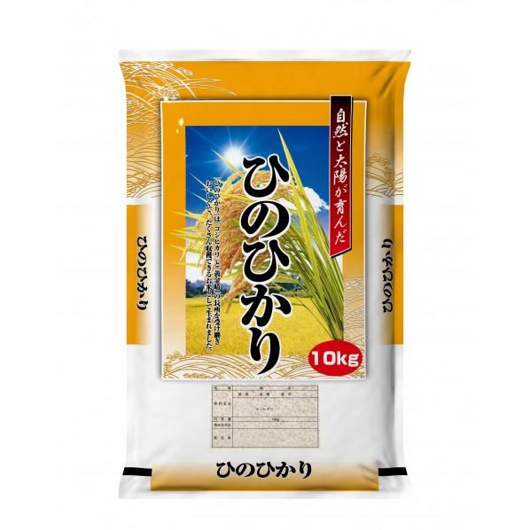 【送料無料】アサヒパック 米袋(ポリポリ) ひのひかり 10kg 横360×縦570mm 1枚 100枚
