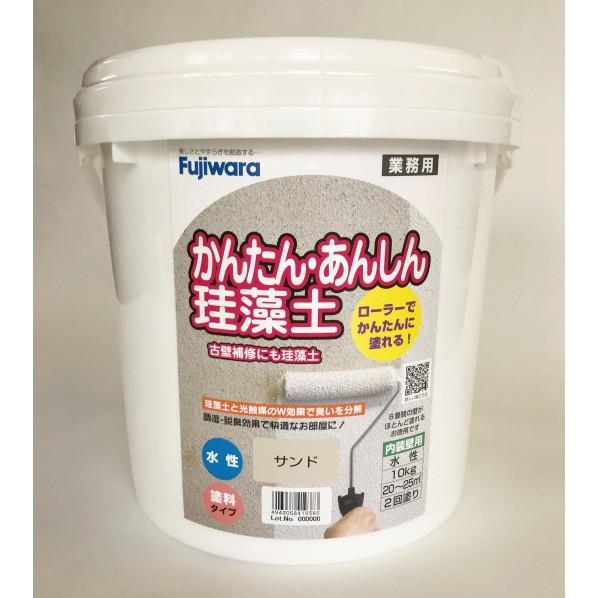 【送料無料】フジワラ化学 ローラーで塗れる かんたんあんしん珪藻土 H280×W290×D290mm サンド 1個