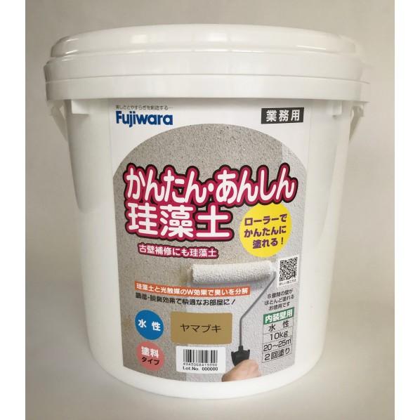 【送料無料】フジワラ化学 ローラーで塗れる かんたんあんしん珪藻土 H280×W290×D290mm ヤマブキ 1個