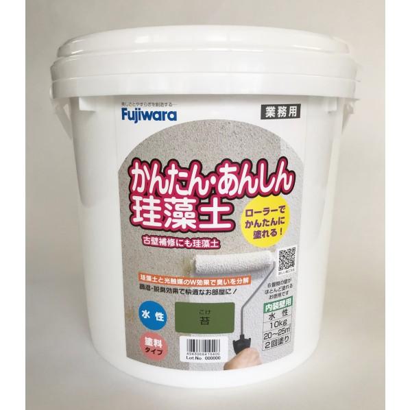 【送料無料】フジワラ化学 ローラーで塗れる かんたんあんしん珪藻土 H280×W290×D290mm 苔 1個