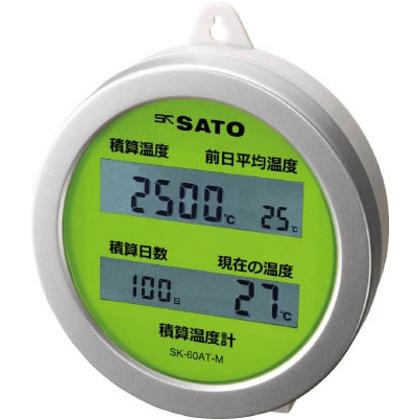 【送料無料】佐藤 積算温度計収穫どきSKー60ATーM SK-60AT-M