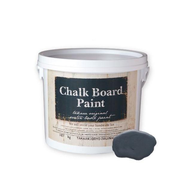 【送料無料】タカラ塗料 チョークボードペイント 2kg ダークブルーベリー CBP_2kg_Dark Blueberry 1個