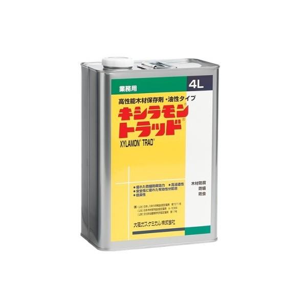 【送料無料】大阪ガスケミカル キシラモントラッド 4L