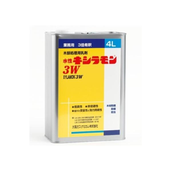 【送料無料】大阪ガスケミカル 水性キシラモン3W 4L