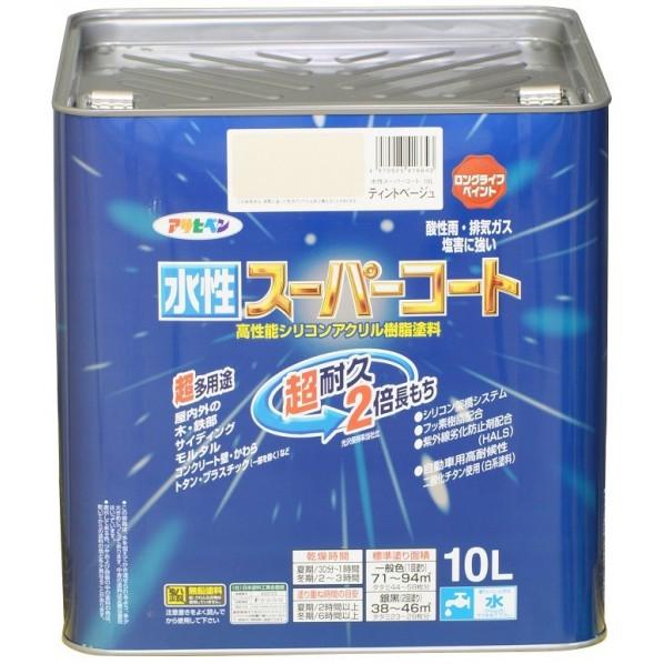 【送料無料】アサヒペン 水性スーパーコート ティントベージュ 10L
