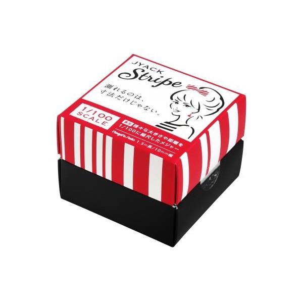 JYACK Stripe(ジャックストライプ) 1/100スケール